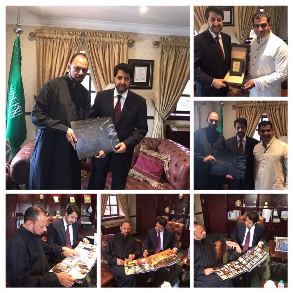 Saudi Ambassador to SA presented with #Hajj2016 #AbramjeeOnHajj coffee table book